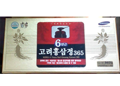 CAO HỒNG SÂM KOREAN 6 YEARS RED GINSENG EXTRACT 365 DAEHAN 240 G* 4 LỌ