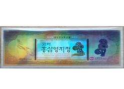 CAO LINH CHI HỒNG SÂM -KOREA GINSENG STORY 30 G * 5 LỌ