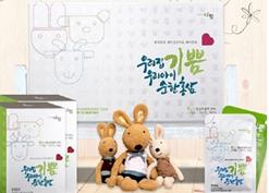 HỒNG SÂM BABY DAEDONG - KOREAN RED GINSENG EXTRACT LIQUID
