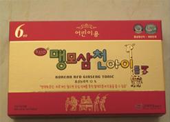 HỒNG SÂM CHO TRẺ EM HƯƠU CAO CỔ - KOREAN GINSENG STORY