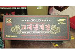 CAO LINH CHI HỘP GỖ YOUNGJI GOLD 120 GAM * 3 LỌ ĐEN