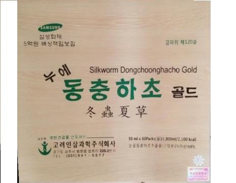 Nước Đông trùng hạ thảo hộp gỗ 60 gói  - Silk-worm DongchoongHaCho - Gold