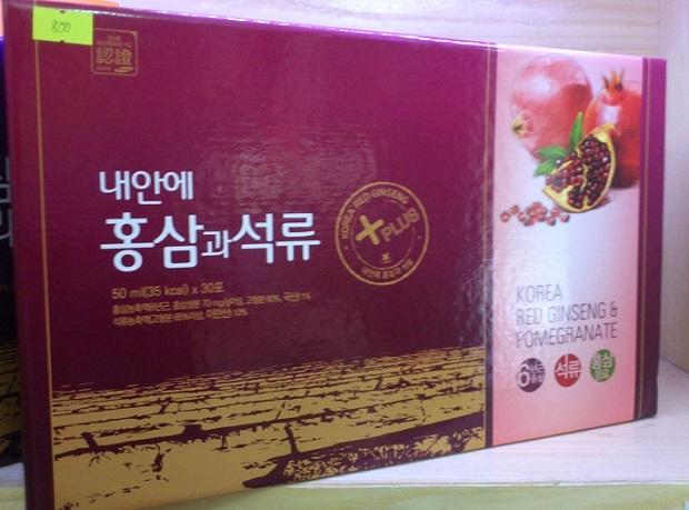 Chiết xuất hồng sâm lựu Daedong - Duham Red Ginseng Pomegranate
