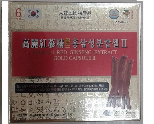 Viên Hồng sâm capsule 240 viên –korea red ginseng extract gold capsule II