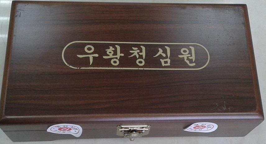 Kiện não hoàn Hàn Quốc hộp gỗ