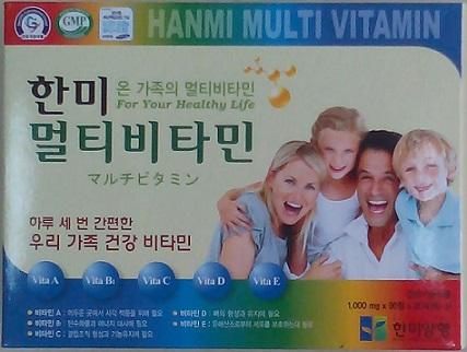 Multy vitamin hamin Hàn Quốc
