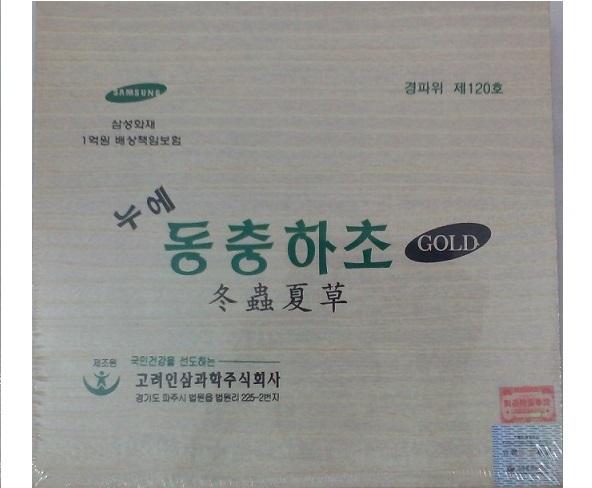 Đông trùng hạ thảo hộp gỗ BIO - Silk-worm DongchoongHaCho - Gold