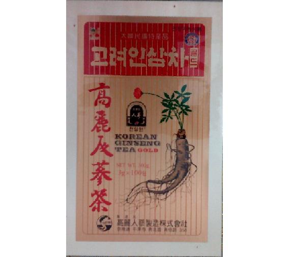 Trà hồng sâm Okinsam 300gr