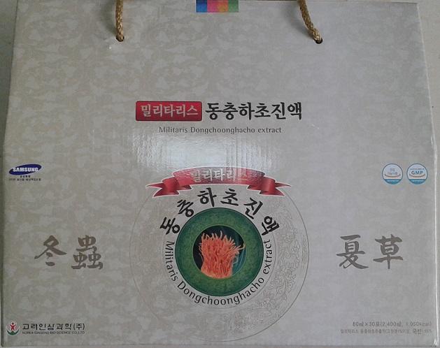 Nước đông trùng hạ thảo 30 gói - Militaris dongchoonghacho extract