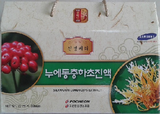 Nước Đông trùng hạ thảo sâm pocheon  - Silkworm codyceps extract