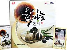 Tinh chất tỏi đen hàn quốc Gyeongbuk - Korean Black Garlic