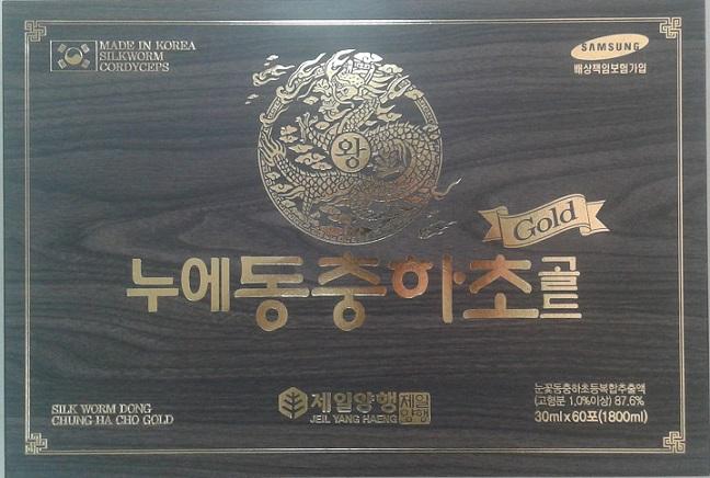 Đông trùng hạ thảo hộp gỗ Gyeongbuk