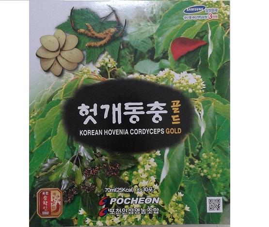 Nước bổ gan hovenia cordyceps gold Pocheon