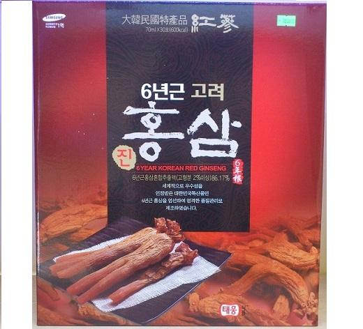 Nước tinh chất hồng sâm (70ml *30 gói ) Taewoong Food