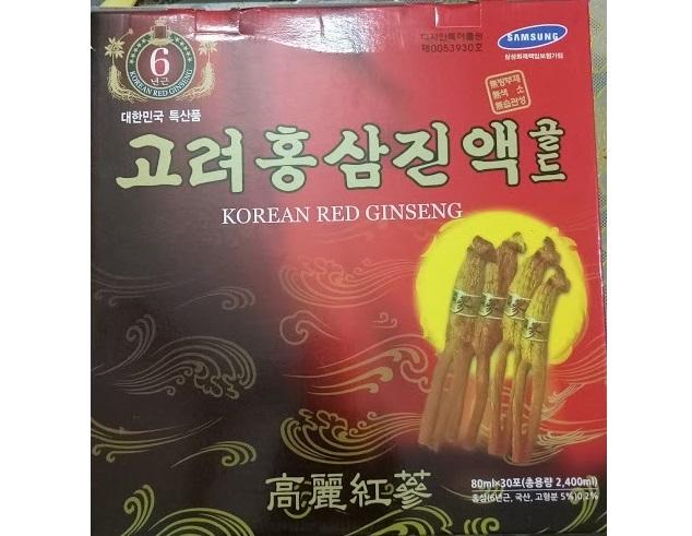 Nước tinh chất hồng sâm 30 gói 80ml Ganghwa Red Ginseng