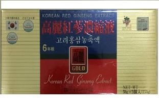 Cao hồng sâm dongwon 50gr 3 lọ - Korean Red Ginseng Extract