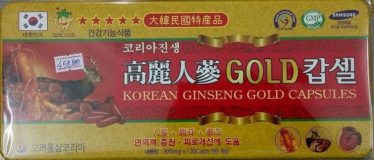 VIÊN TỔNG HỢP SÂM NHUNG HƯƠU LINH CHI KOREA-GINSENG.NET