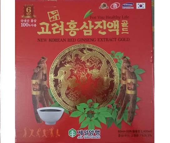 Nước tinh chất hồng sâm giồng đỏ New korea Red Ginseng extract gold