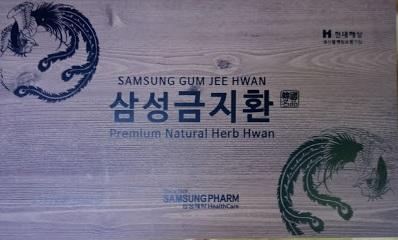 bổ não SAMSUNG GUM JEE HWAN Hàn Quốc hộp gỗ 60 viên * 3.75g
