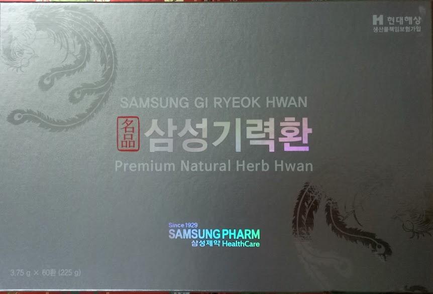 Viên bổ não chống đột quỵ SAMSUNG Hàn Quốc hộp giấy 60 viên * 3.75g (GUM JEE HWAN)