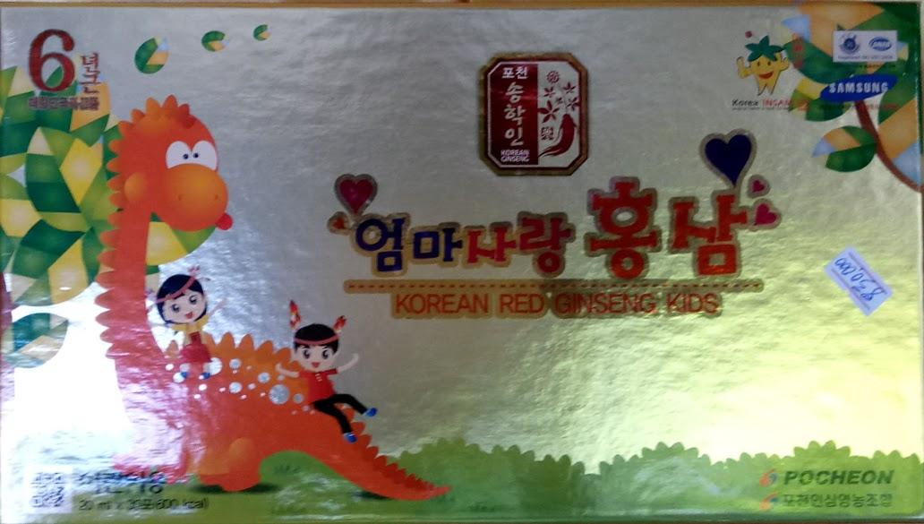 HỒNG SÂM TRẺ EM POCHEON KOREA RED GINSENG KIDS