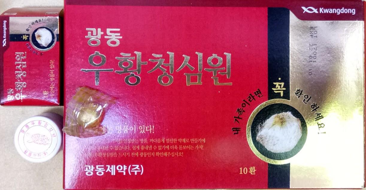 An cung ngưu hoàng hoàn Hàn Quốc đỏ Kwangdong