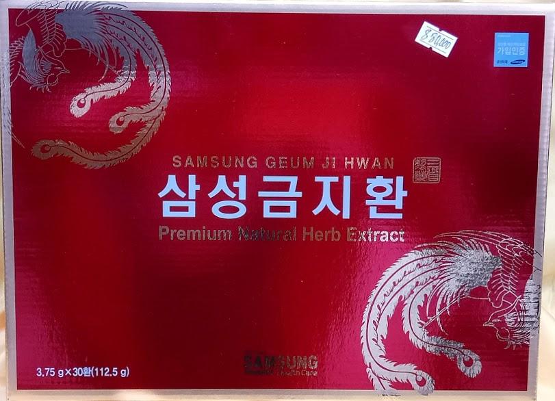 Viên bổ não chống đột quỵ SAMSUNG Hàn Quốc (GUM JEE HWAN)
