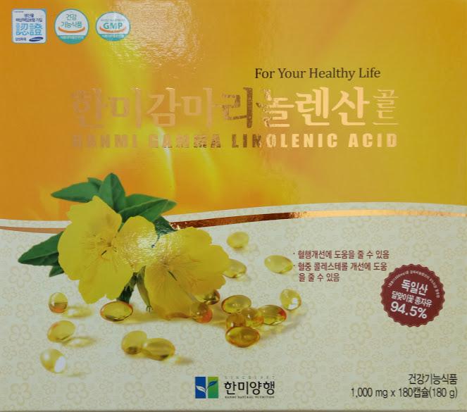 Viên cải thiện nội tiết tố nữ Hàn Quốc