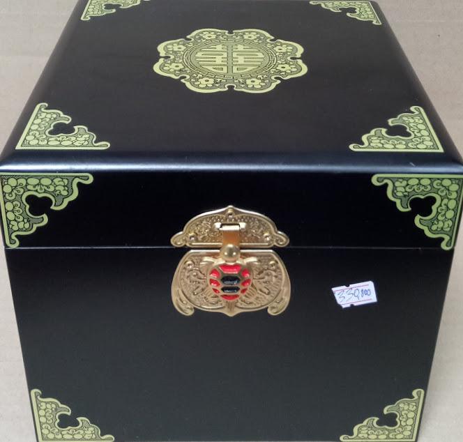 Cao sâm hoàng đế -Achimadang-Geumsan