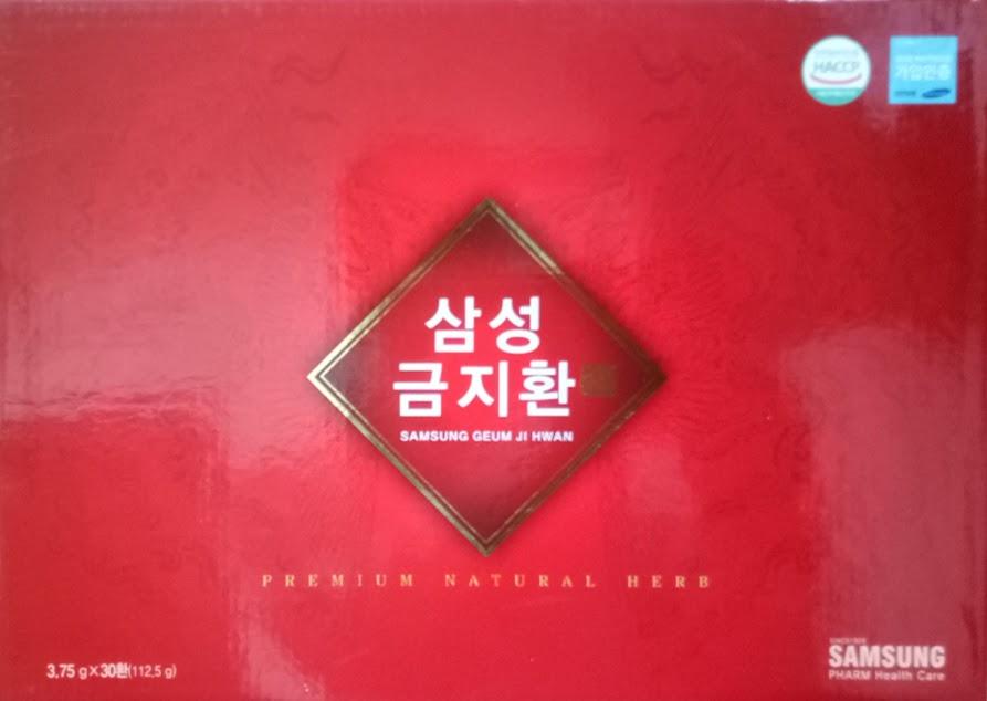 Bổ não chống đột quỵ Hàn Quốc 30 viên