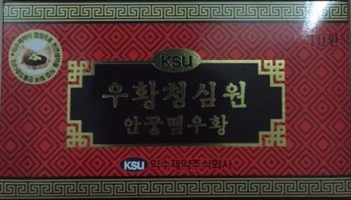 An cung ngưu hoàng hoàn Hàn Quốc iKsu đỏ hàng xuất