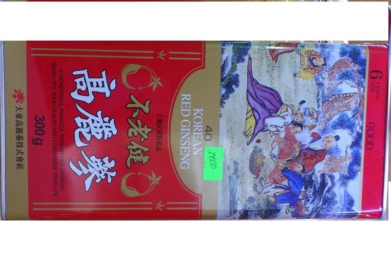 Hồng sâm củ khô 300gr- 40 củ DaeDong