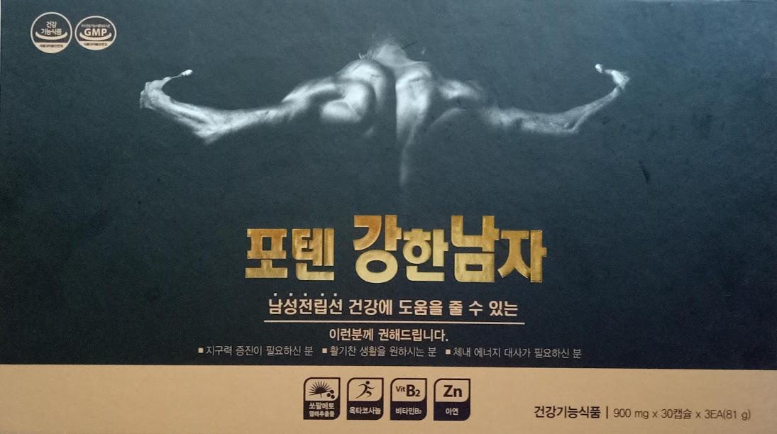 Bổ dược nam 90 viên nhộng Hàn Quốc