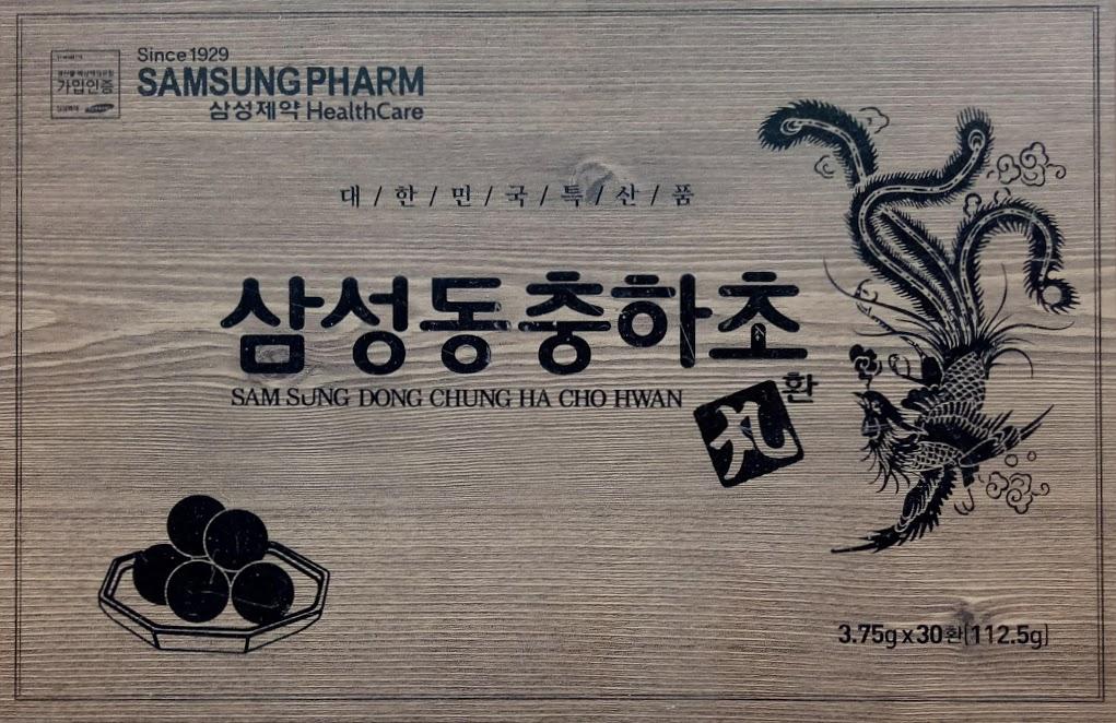 Viên Đông trùng hạ thảo SAMSUNG DONG TRUNG HA CHO HWAN