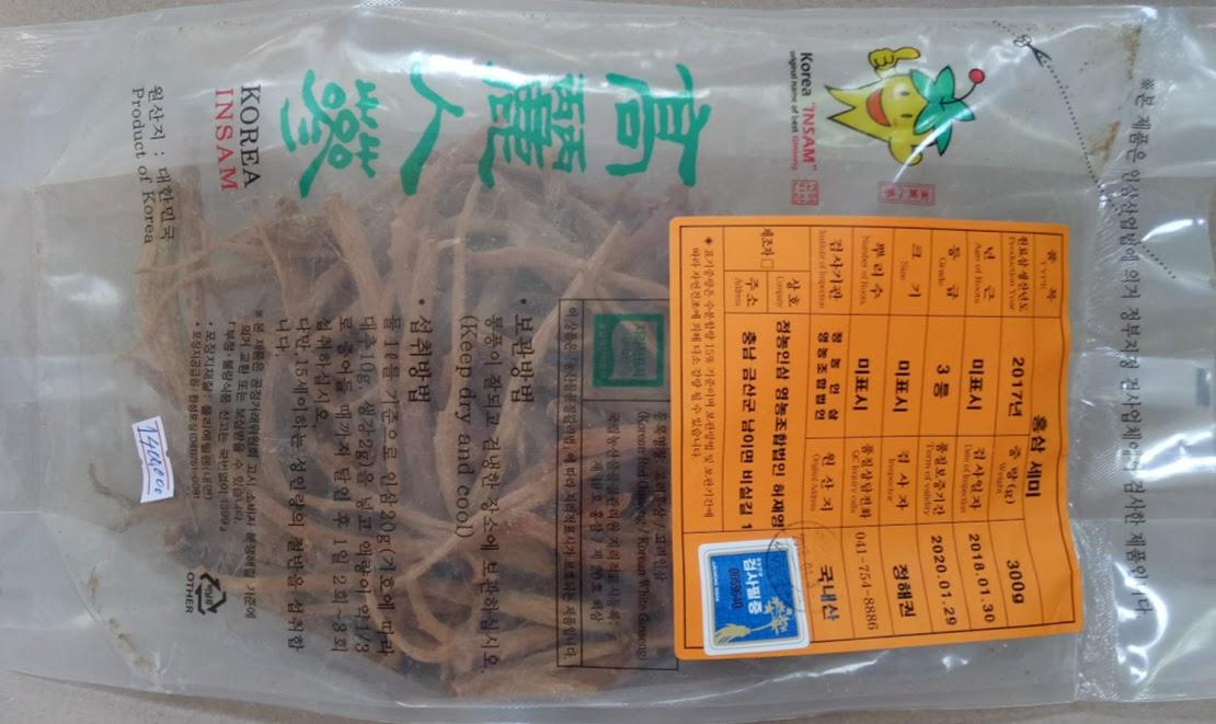 Rễ Hồng sâm 300gr Hàn quốc– Korean Red Ginseng