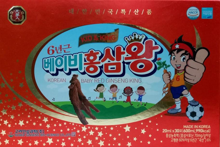 HỒNG SÂM CHO TRẺ EM- KOREA BABY RED GINSENG KING