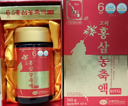 Cao hồng sâm 240gr Kgs 100% - Korean Red Ginseng Extract ROYAL