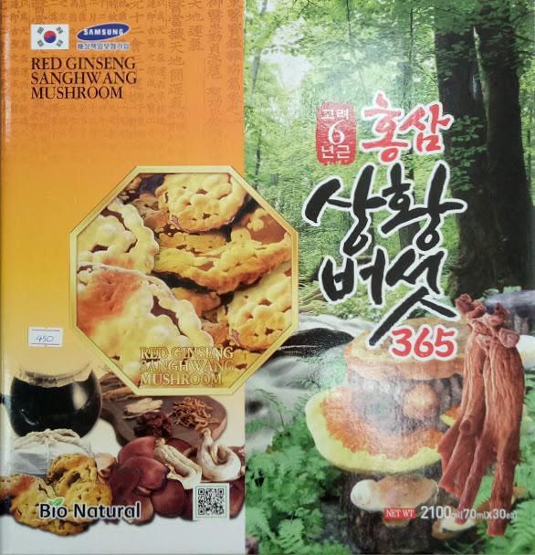 Nước hồng sâm nấm thượng hoàng thuốc bắc - red ginseng Sanghwang mushroom
