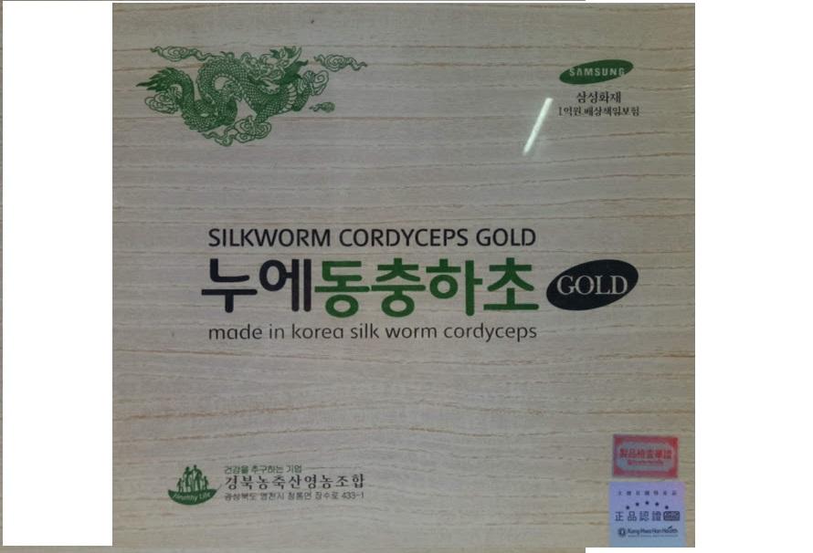 Nước đông trùng hạ thảo gỗ trắng Kanghwa Bio-silkworm cordyceps