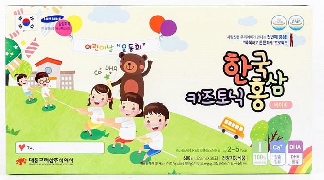 Hồng sâm cho trẻ em 2-5 tuổi Korea red ginseng baby  Deadong