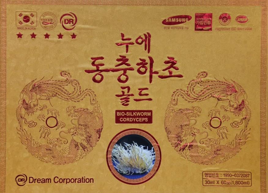 Nước đông trùng hạ thảo Dream corporation hộp gỗ vàng Bio-silkworm cordyceps