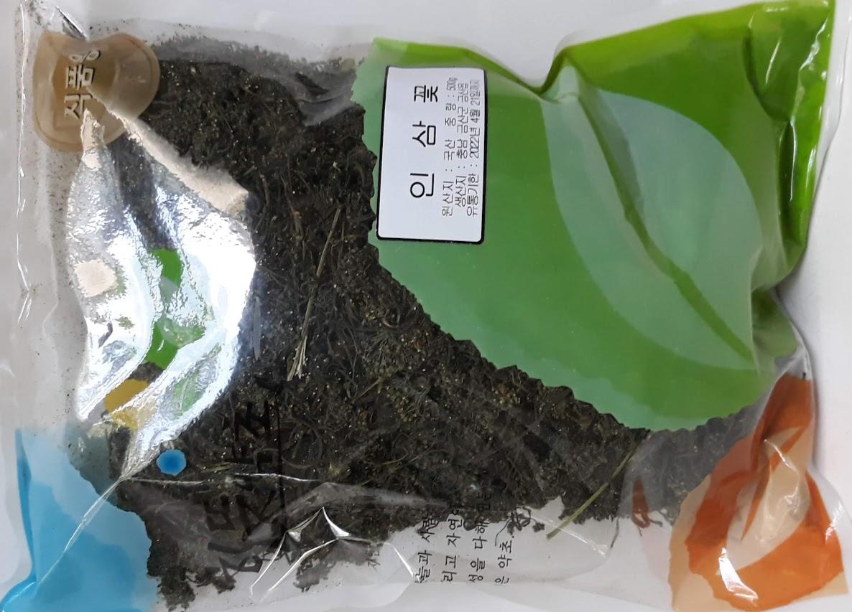 Trà hoa sâm khô Hàn Quốc