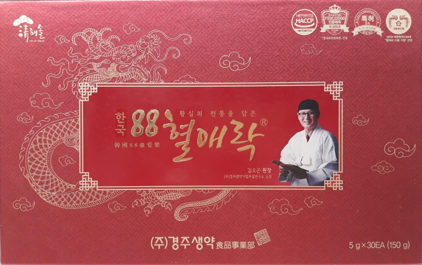 Viên uống ổn định huyết áp, tiểu đường, mỡ máu Gyeongju Hàn Quốc 30 viên
